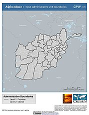 Map: Administrative Boundaries: Afghanistan