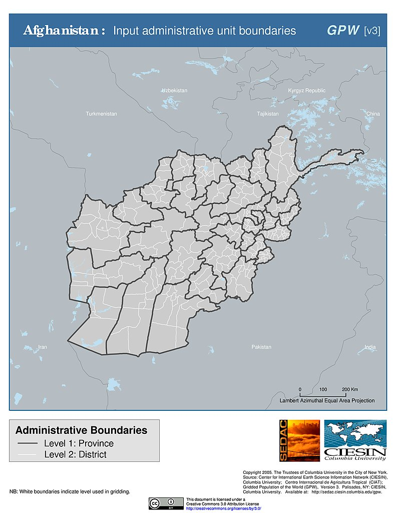 Maps » Subnational Administrative Boundaries, v3:   SEDAC
