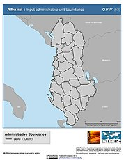 Map: Administrative Boundaries: Albania