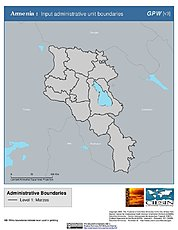 Map: Administrative Boundaries: Armenia