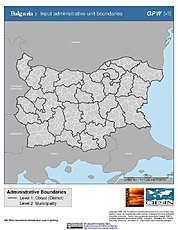 Map: Administrative Boundaries: Bulgaria