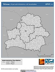 Map: Administrative Boundaries: Belarus