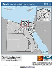 Map: Administrative Boundaries: Egypt
