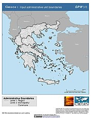 Map: Administrative Boundaries: Greece