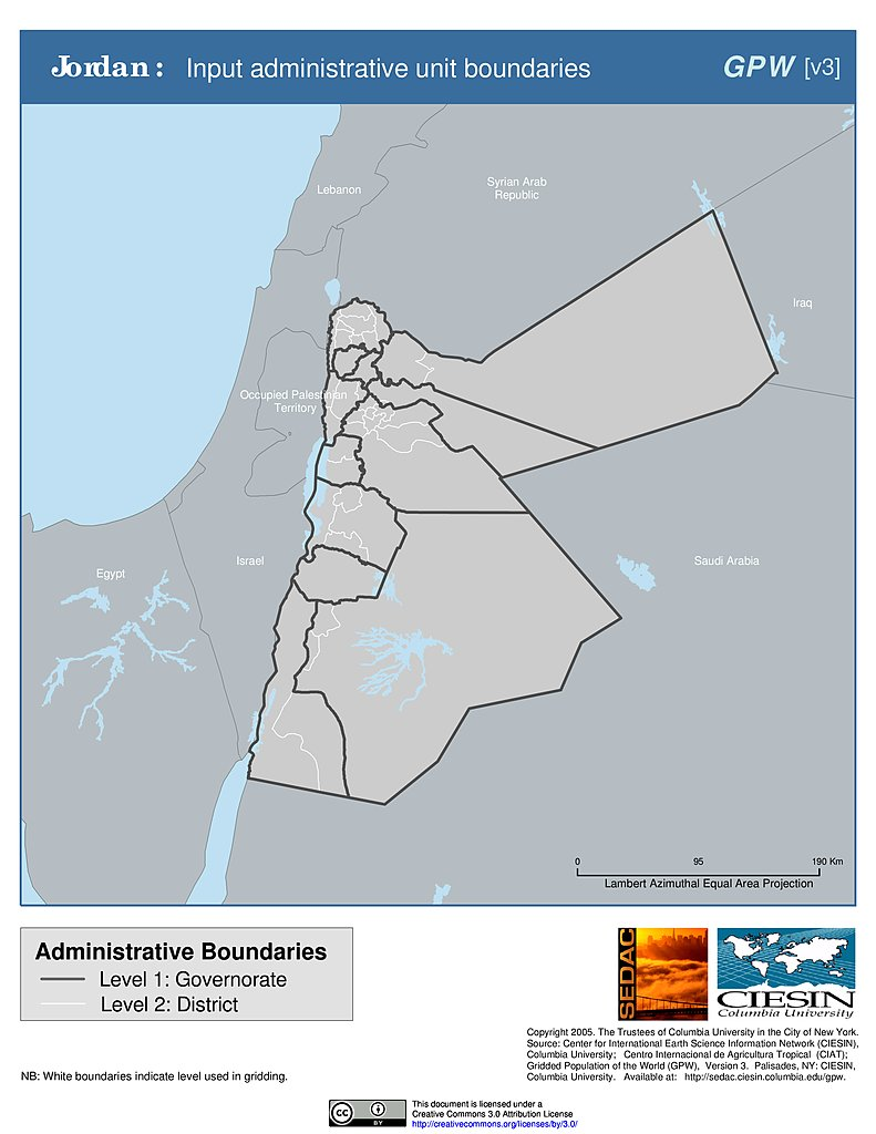 Map Gallery SEDAC - Jordan map hd pdf