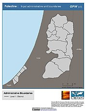 Map: Administrative Boundaries: Palestine