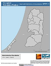 Map: Administrative Boundaries: Occupied Palestinian Territory