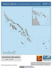 Map: Administrative Boundaries: Solomon Islands