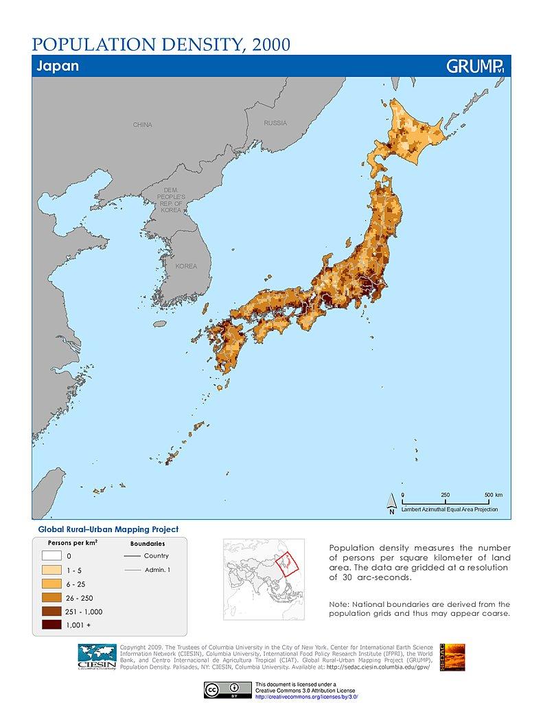 Map Gallery SEDAC - Japan map 2016