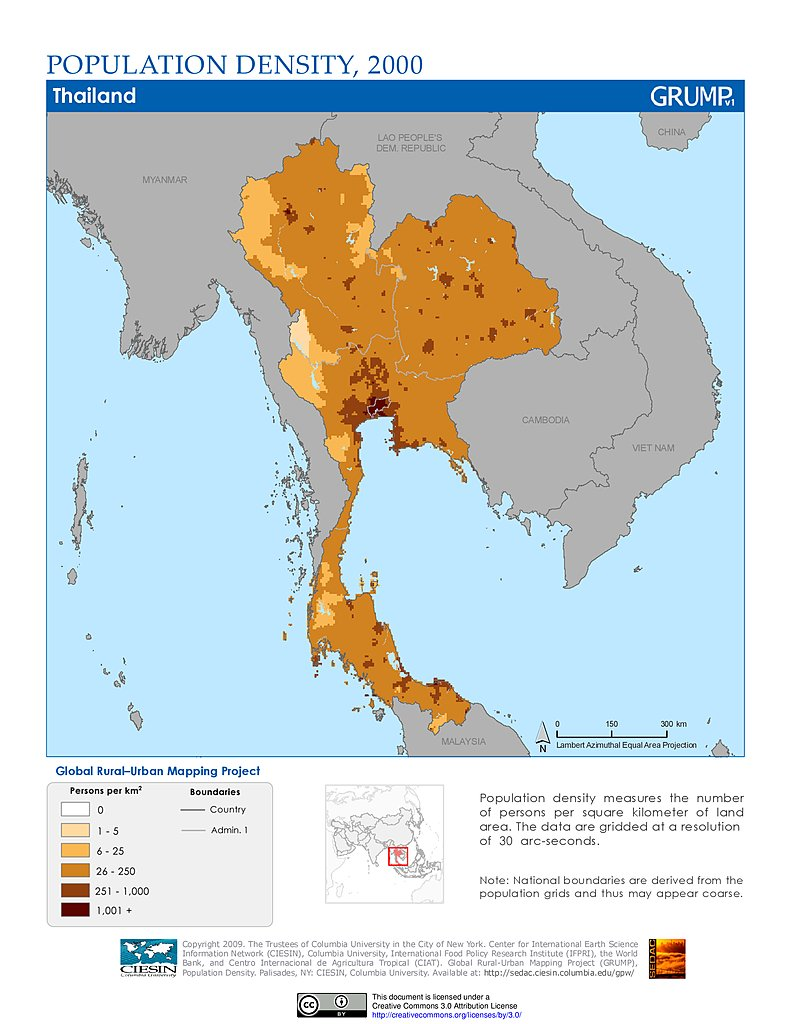 Maps Global RuralUrban Mapping Project GRUMP V SEDAC - Sweden map population density
