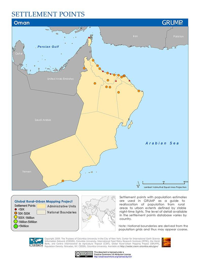 oman road map pdf download