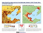 Map: Population & Land Area Estimates (2010): Tianjin, China